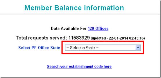 how to check pf Balance