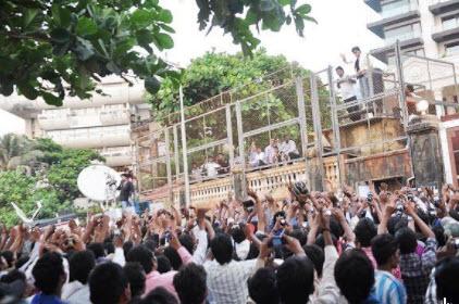 SRK House