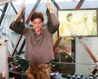 SRk Gym